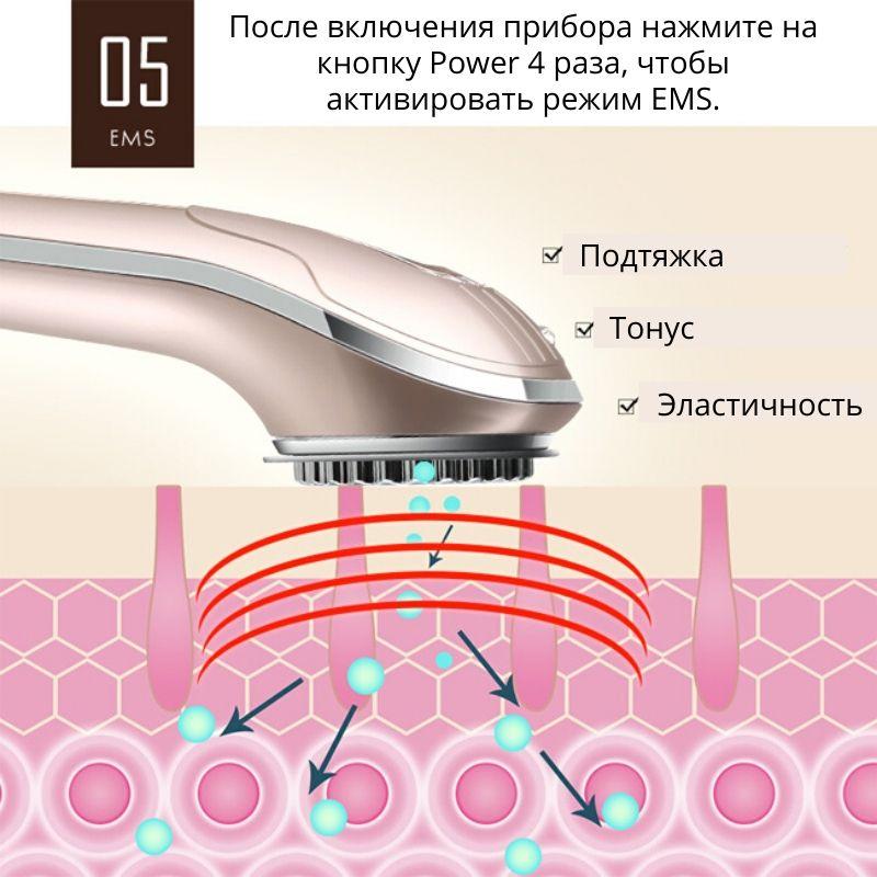 многофункциональный прибор для подтяжки