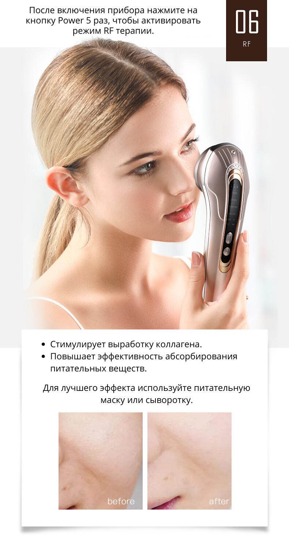 многофункциональный прибор для лифтинга, подтяжка овала лица в домашних условиях