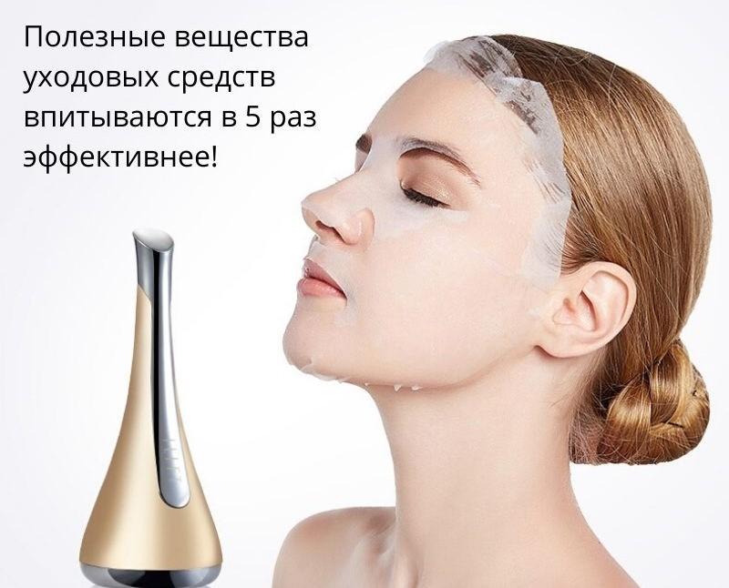 прибор антиэйджинговой терапии, микротоковый прибор для лифтинга, прибор магнитотерапии, увлажнение кожи лица