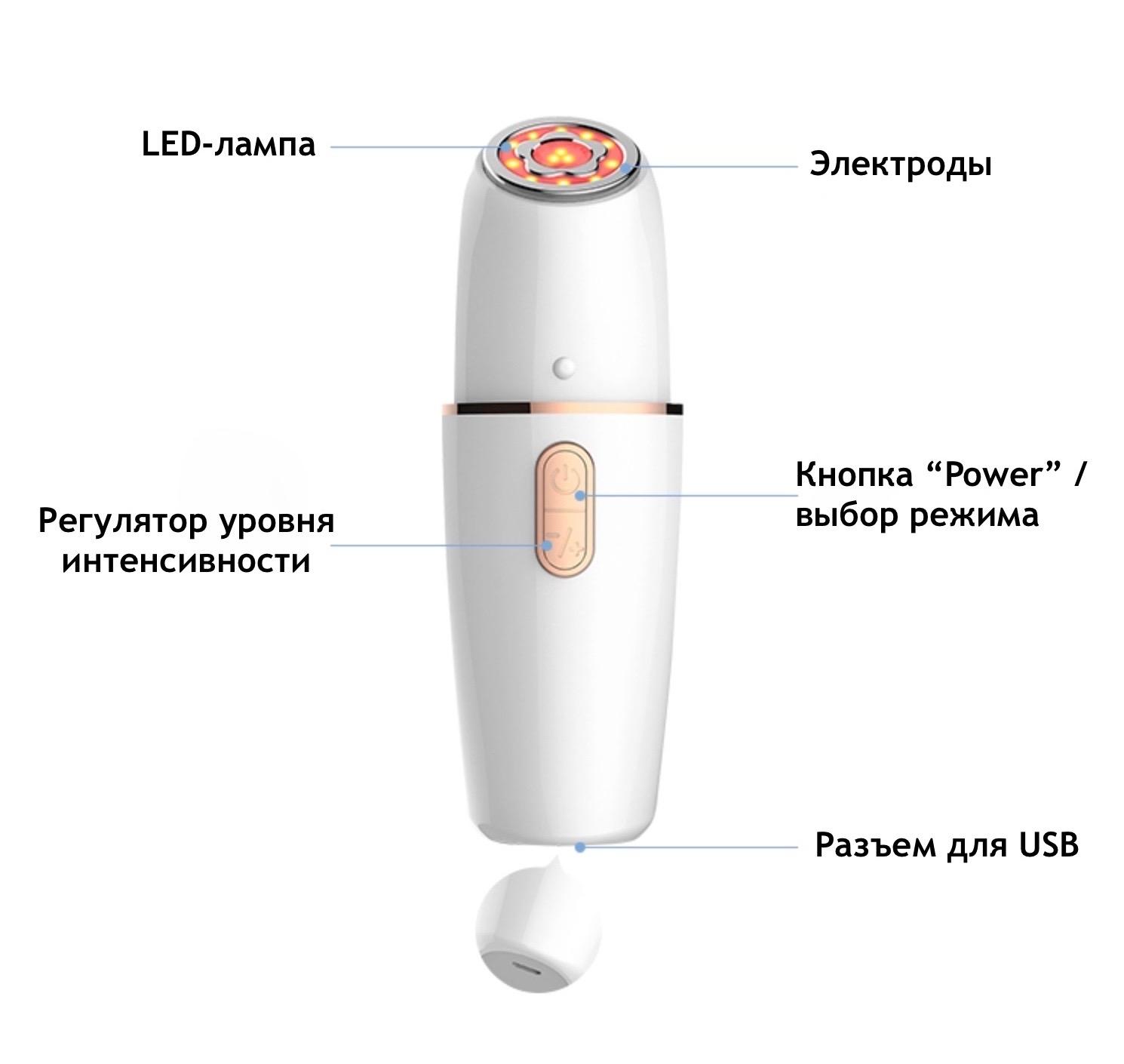 портативный прибор для лифтинга, RF лифтинг лица, EMS стимуляция, подтяжка кожи лица