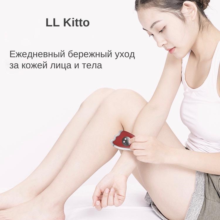 Микротоковый аппарат для лица и тела kItto
